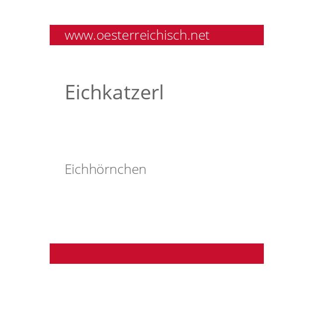 Eichkatzerl