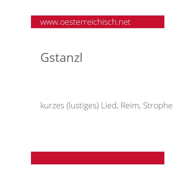Gstanzl