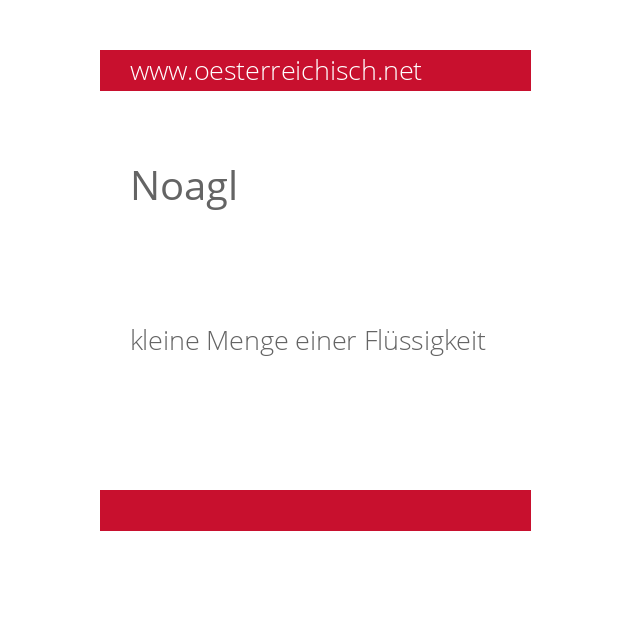 Noagl