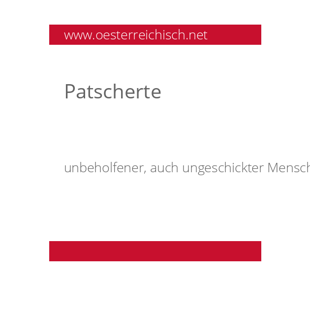 Patscherte