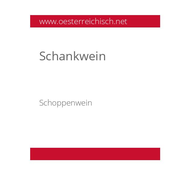 Schankwein
