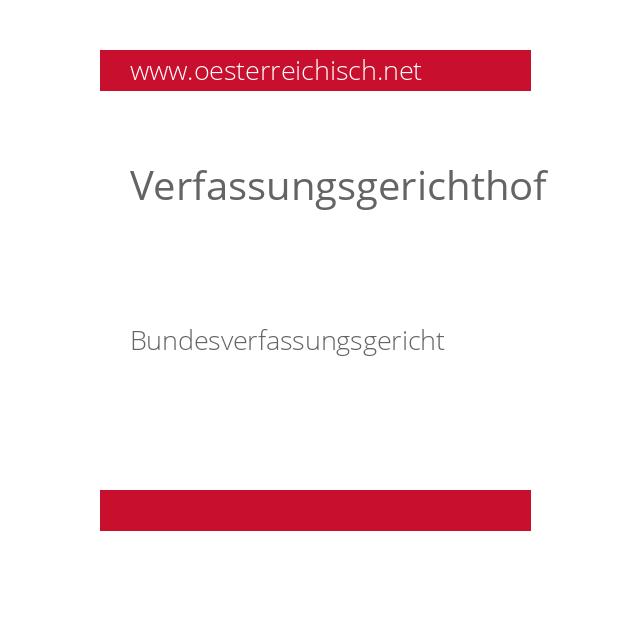 Verfassungsgerichthof