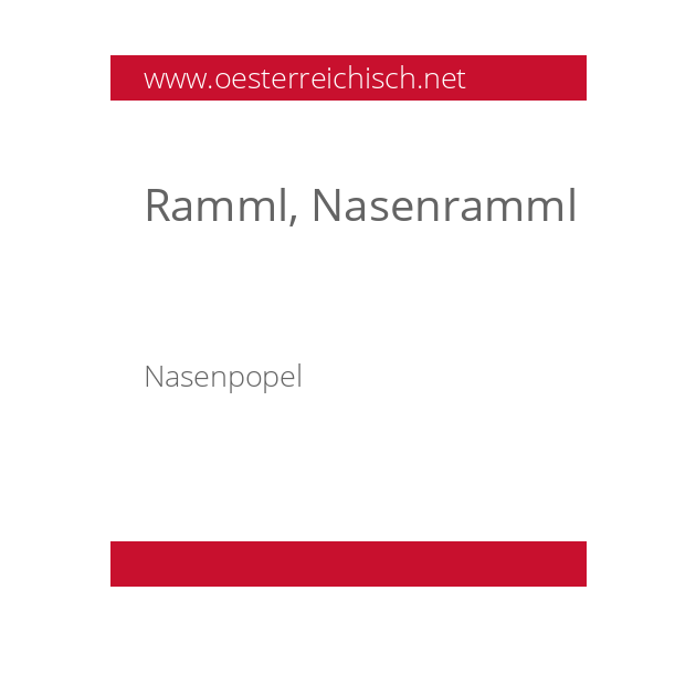 Ramml, Nasenramml