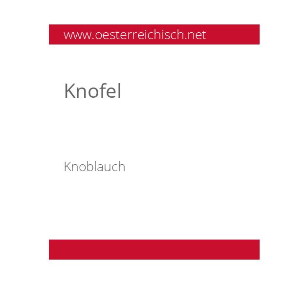 Knofel