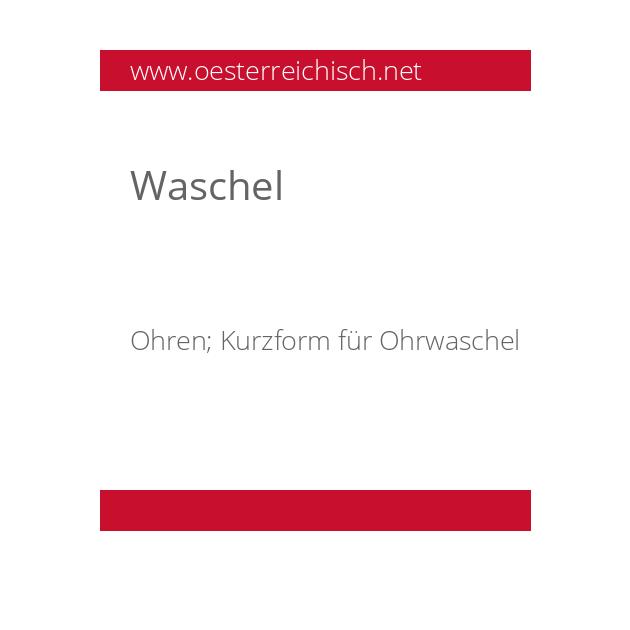 Waschel