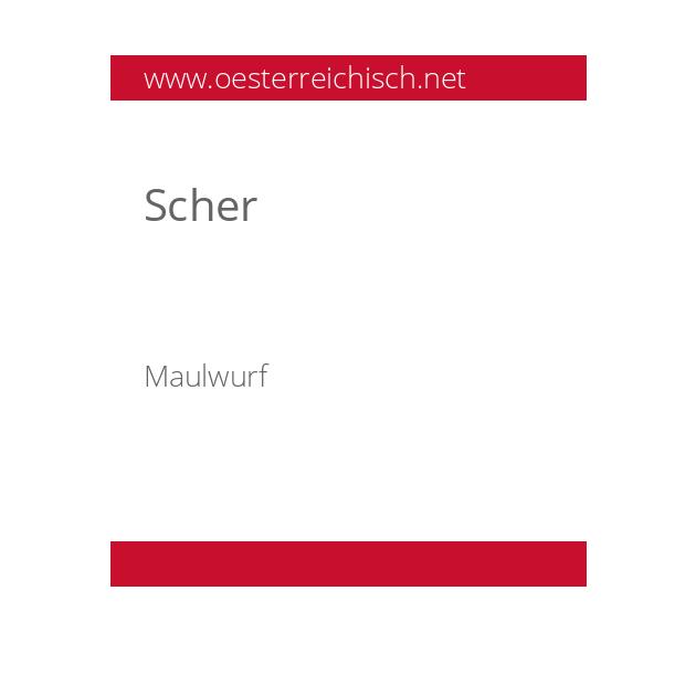 Scher